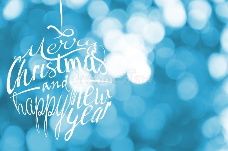 Поздравительная открытка с Рождеством Христовым и с новым годом стоковая фотография