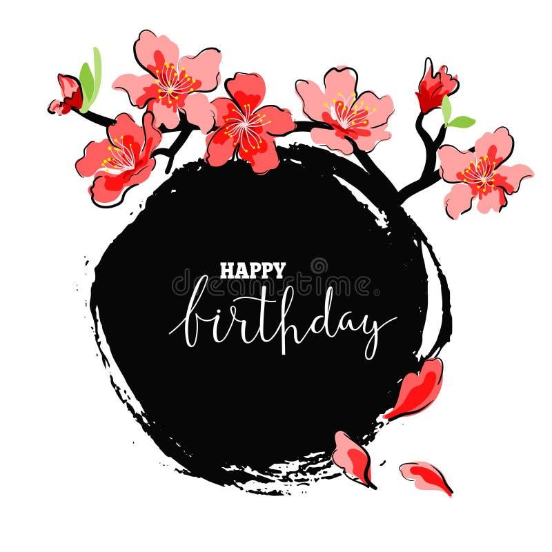 Поздравительная открытка с цветками вишни и черной рамкой иллюстрация штока