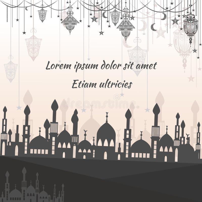 Поздравительная открытка этническая с силуэтом мечети иллюстрация штока