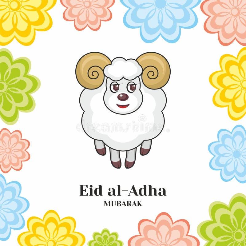 Поздравительная открытка adha al Eid иллюстрация штока