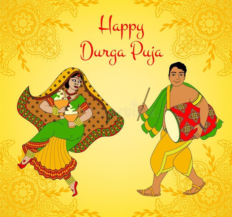 Поздравительная открытка Durga Puja бесплатная иллюстрация