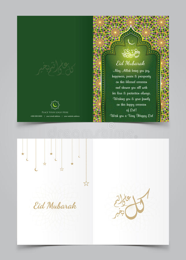 Поздравительная открытка Eid Mubarak иллюстрация штока