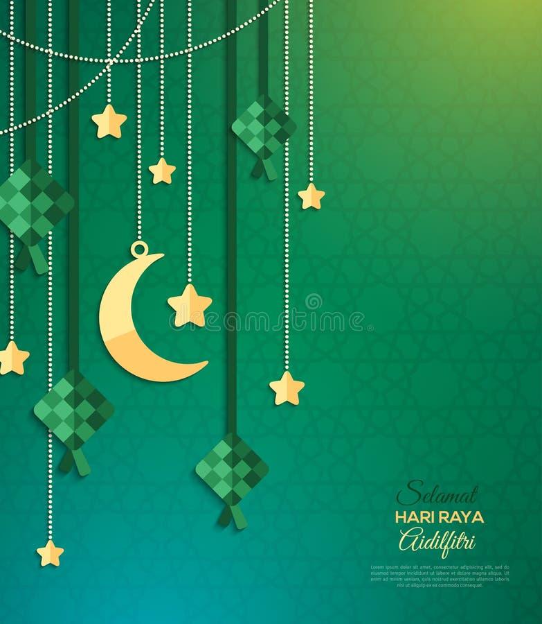 Поздравительная открытка Hari Raya на зеленом цвете иллюстрация вектора