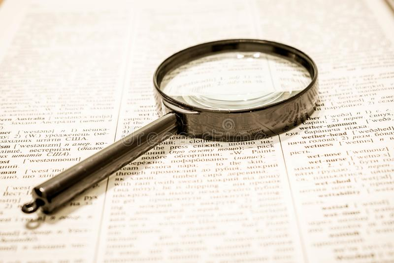 Поиск для информации Классический метод стоковое изображение