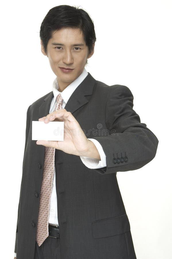 показ визитной карточки Стоковые Изображения
