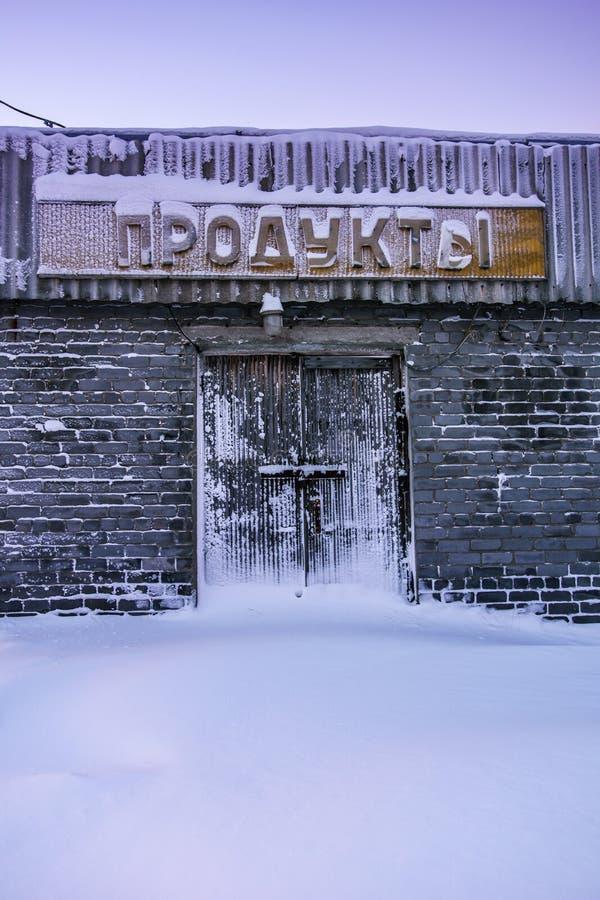 Покинутый продовольственный магазин с ярлыком в русском языке Поселение Teriberka, область Мурманска, Россия стоковая фотография