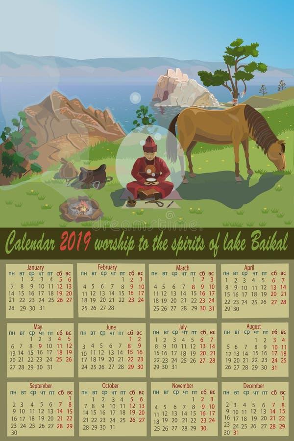 Поклонение календаря 2019 к духам Lake Baikal иллюстрация вектора