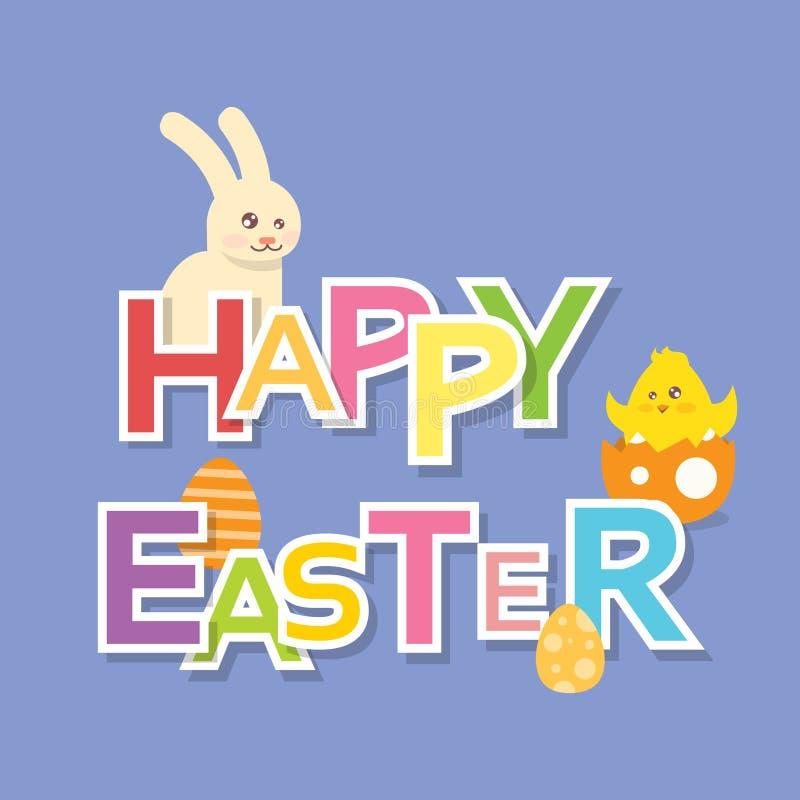 Покрашенный зайчик кролика Eggs знамени праздника пасхи цыпленка новорожденного поздравительная открытка счастливого красочная иллюстрация штока