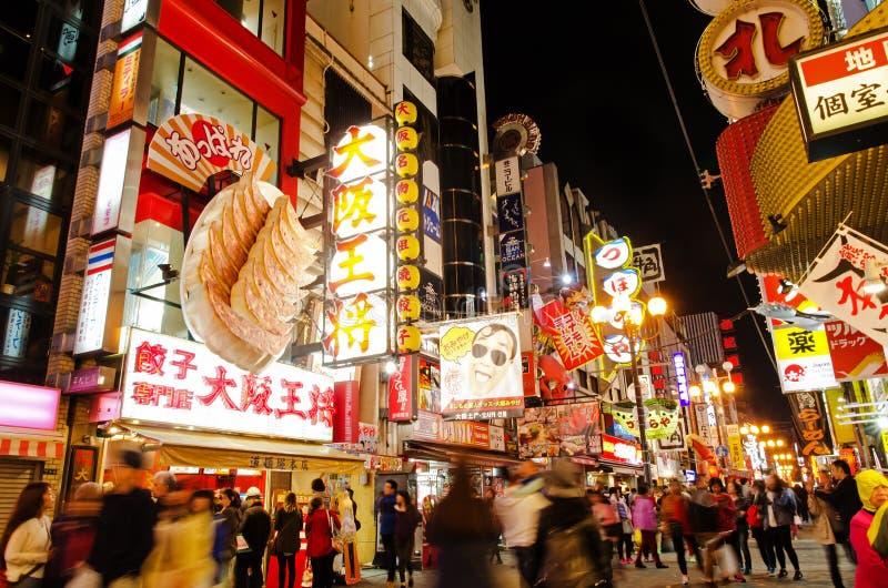 Покупки и обедать Осака стоковая фотография