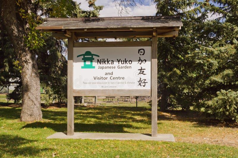 Положительный знак на саде Nikka Yuko японском в Lethbridge, Al стоковые фото