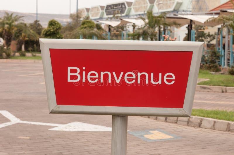 Положительный знак Bienvenue стоковые изображения