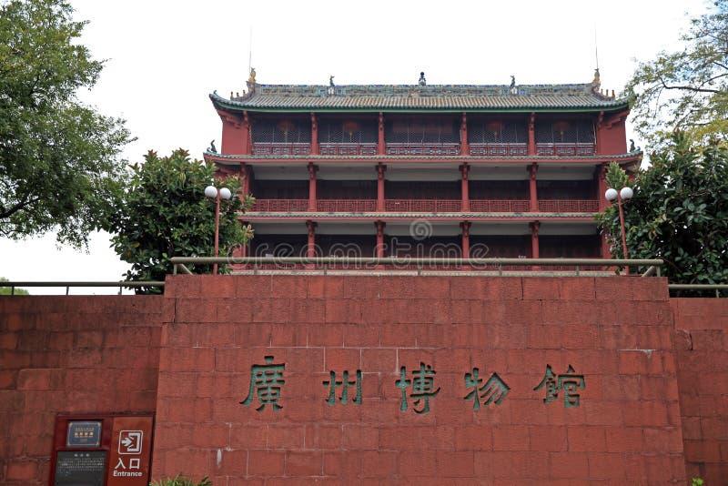 Пол zhenhai yuexiu Гуанчжоу в парке стоковые изображения
