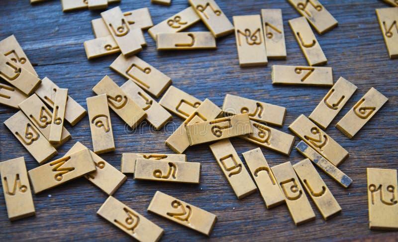 помечает буквами тайское стоковое фото rf