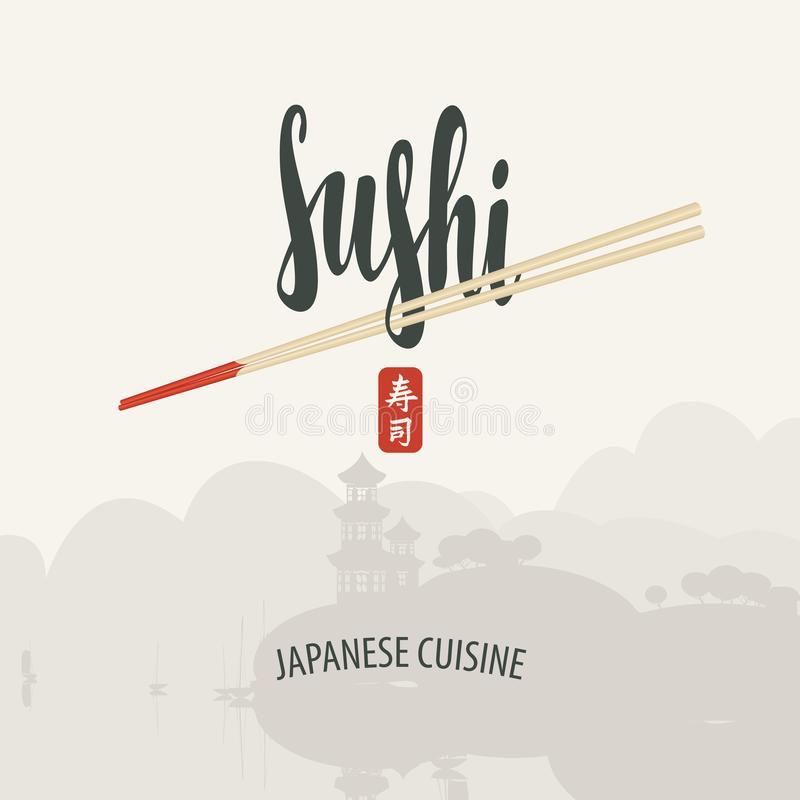 Помечать буквами суши с палочками и восточным ландшафтом иллюстрация вектора