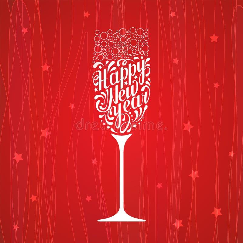 Помечать буквами счастливый Новый Год иллюстрация вектора