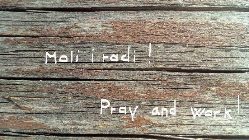 Помолите и работать стоковые фото