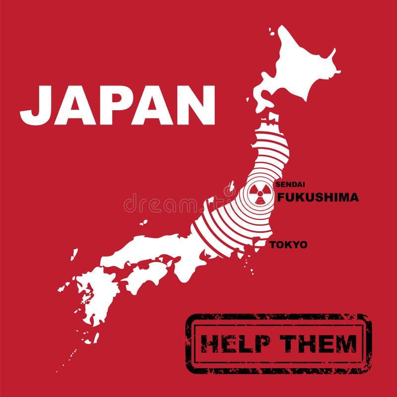 помощь япония иллюстрация вектора