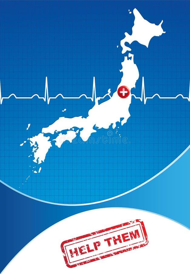 помощь япония бесплатная иллюстрация