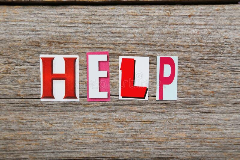 Помощь стоковые фото