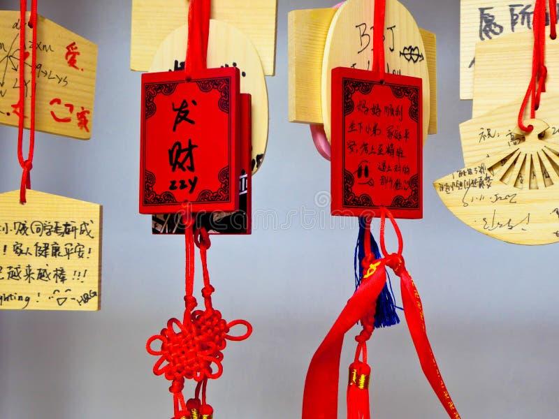 Помолите доски внутри башни Leifeng стоковое фото