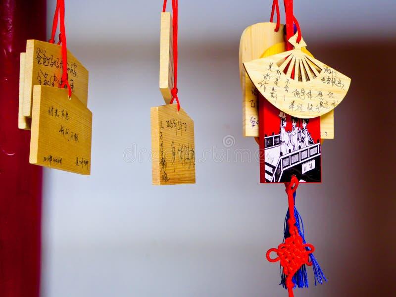 Помолите доски внутри башни Leifeng стоковое изображение rf