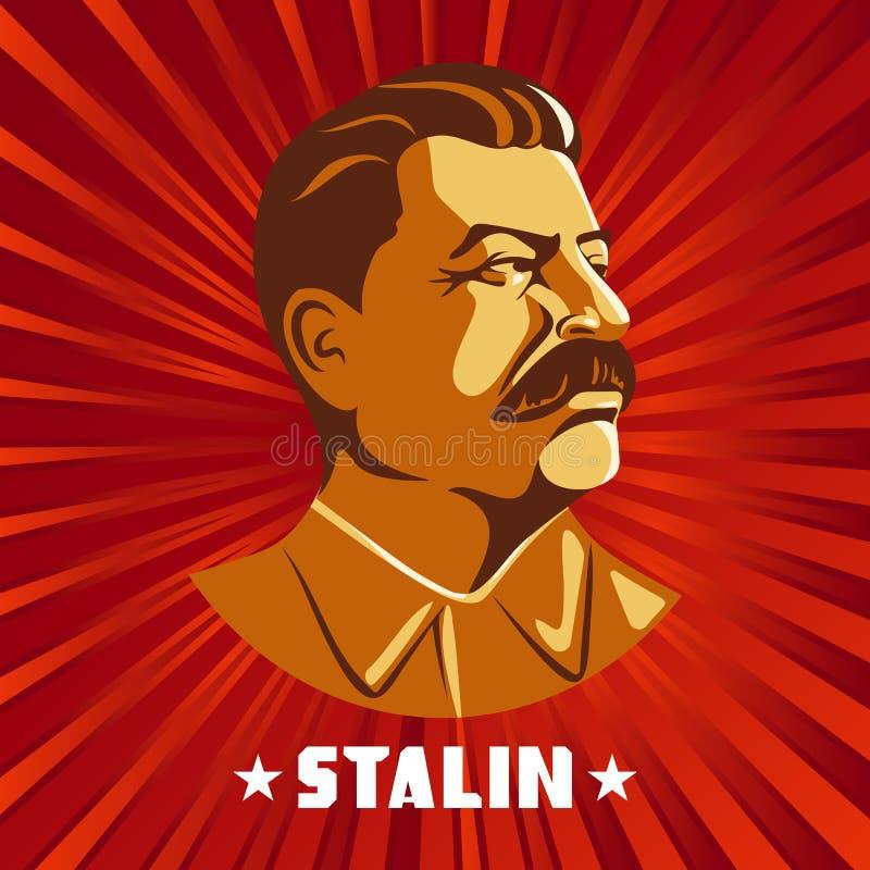 Портрет Иосифа Сталина Совет-стиль плаката стилизованный Руководитель СССР Русский революционный символ иллюстрация вектора