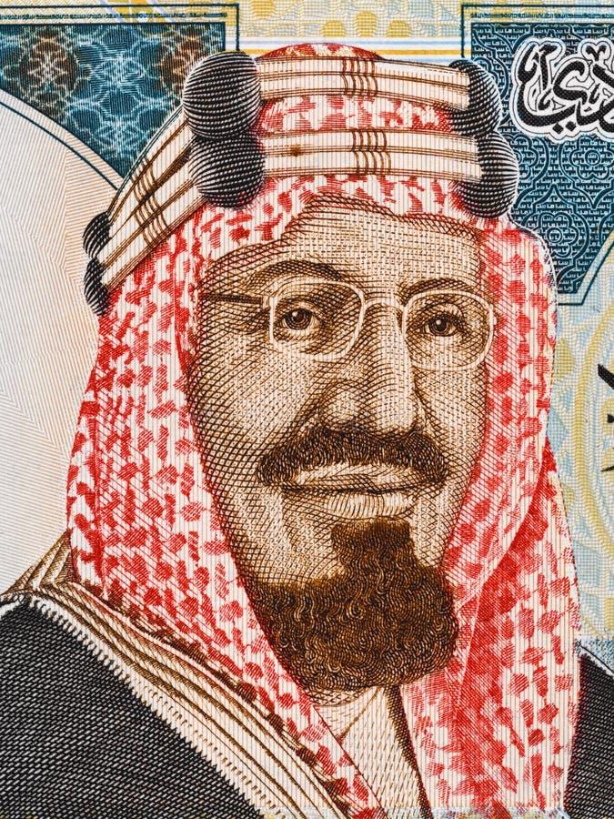 Портрет короля Saud Bin Abdulaziz Саудовской Аравии на 20 риалах curre стоковое изображение rf