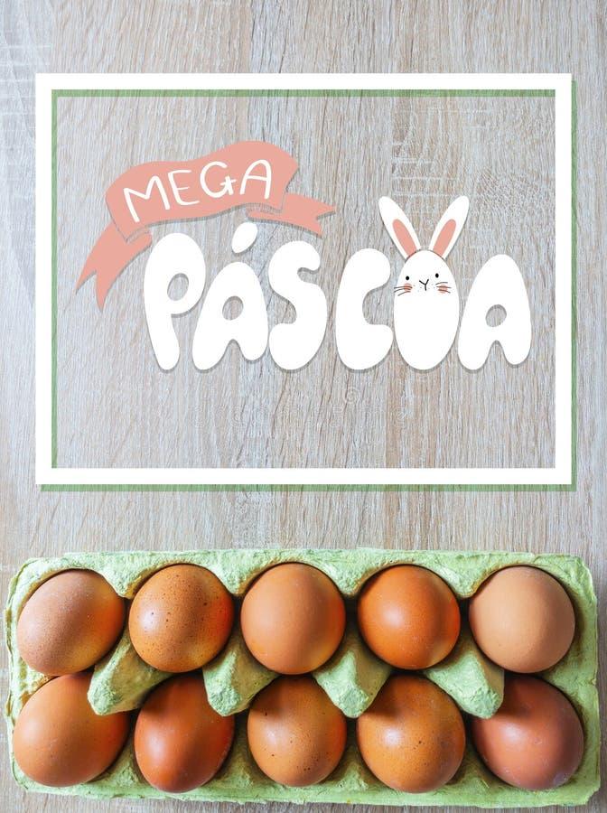 Португальское бразильское название мега пасха стоковое изображение rf