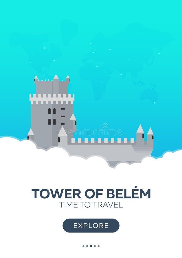 Португалия башня belem время переместить Плакат перемещения Иллюстрация вектора плоская иллюстрация штока