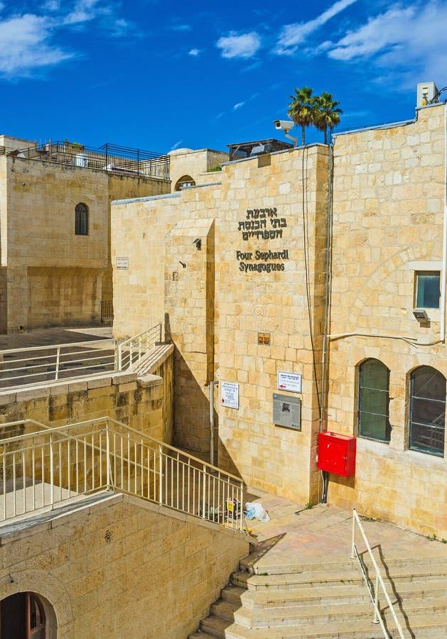 Город танжер фото еврейского квартала