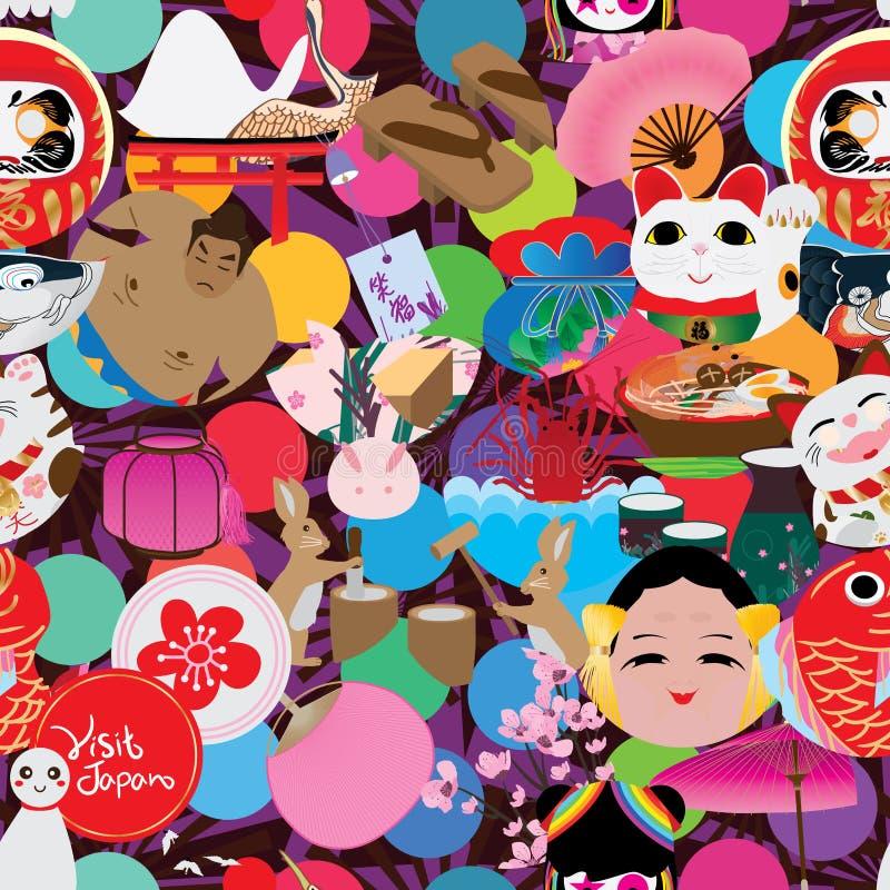 Посещения Японии круга картина вне безшовная иллюстрация штока