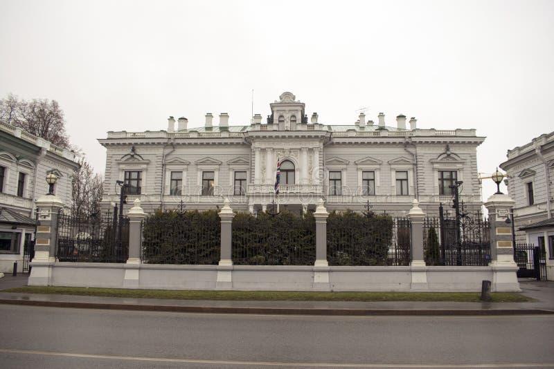 Посольство Великобритании в Москве стоковая фотография rf