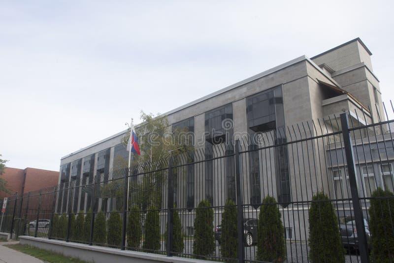 Посольство Российской Федерации в Канаде стоковые изображения