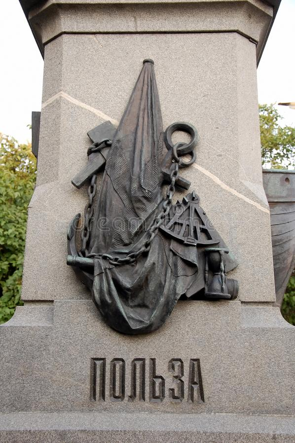 Постамент памятника к p K Pakhtusov стоковое фото rf