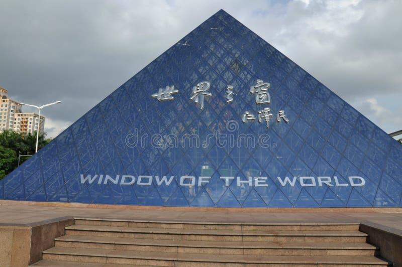 Потолок пирамиды стоковая фотография rf