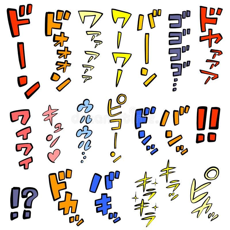 похожие на Мультфильм onomatopoeic вертикальные катакан сочинительства иллюстрация штока