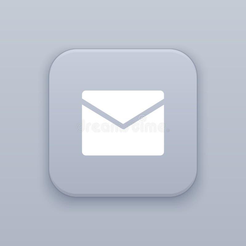 Почта, кнопка столба, самый лучший вектор бесплатная иллюстрация