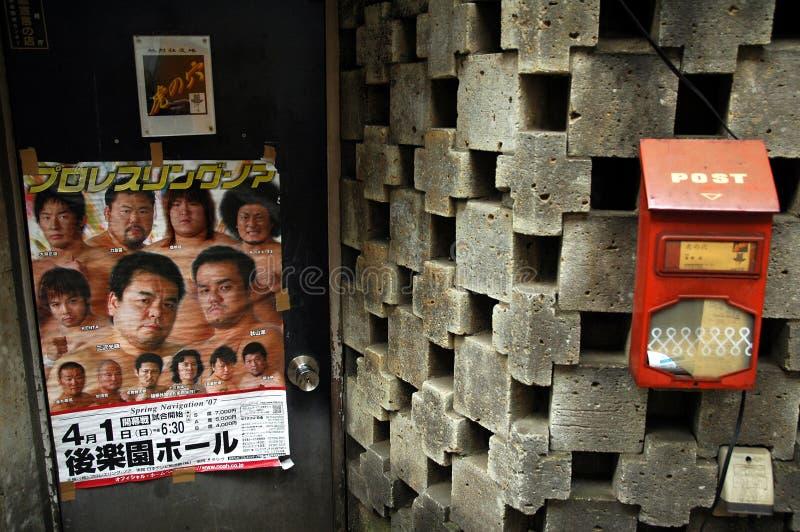Почтовый ящик плаката Sumo стоковая фотография rf