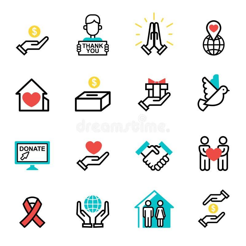 Подарите вектор поддержки гуманности символов филантропии призрения вклада пожертвования значка помощи значков плана денег устано иллюстрация вектора