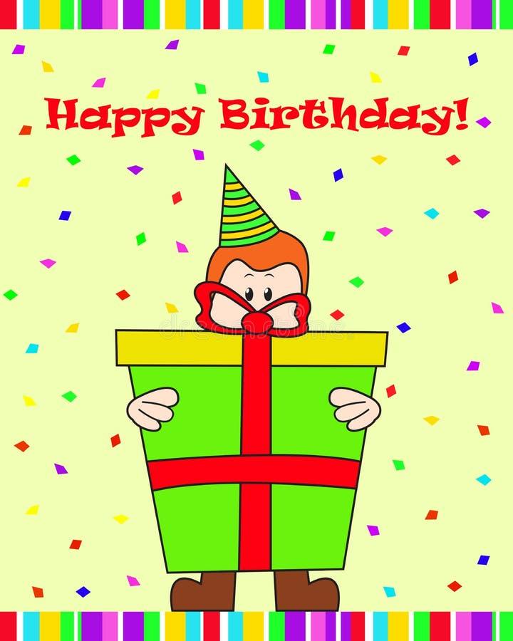 Подарок на день рождения иллюстрация вектора