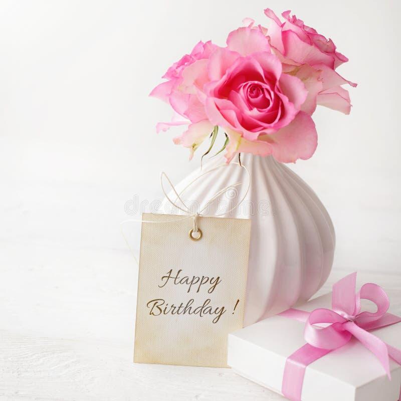 Подарок на день рождения стоковая фотография