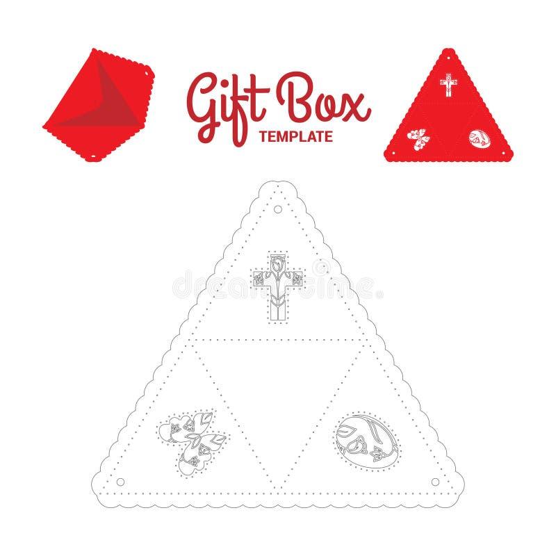 Подарочная коробка треугольника иллюстрация вектора