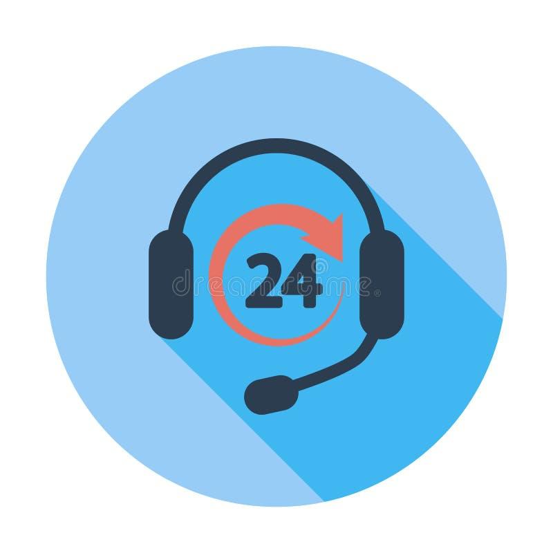 Поддержка 24 часа бесплатная иллюстрация