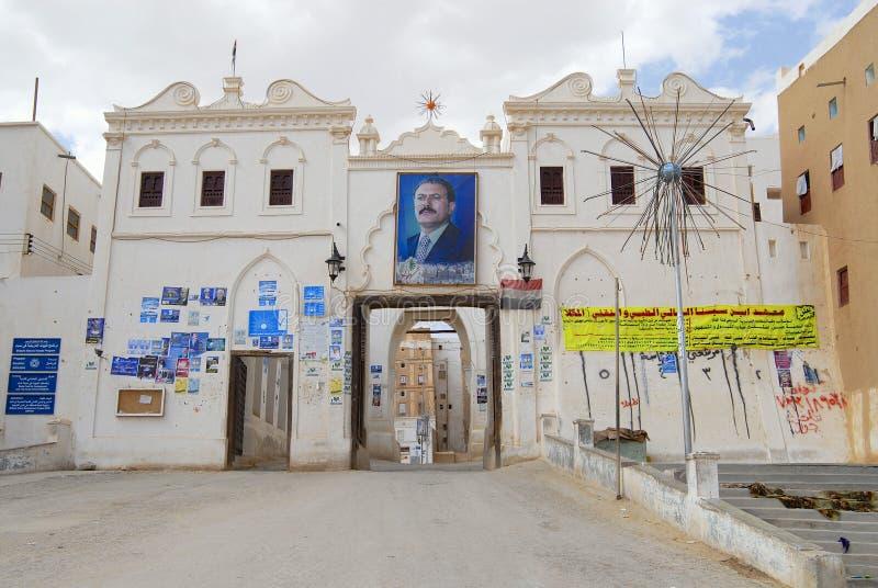 Политические плакаты Али Abdullah Saleh, Shibam, Йемена стоковое фото rf