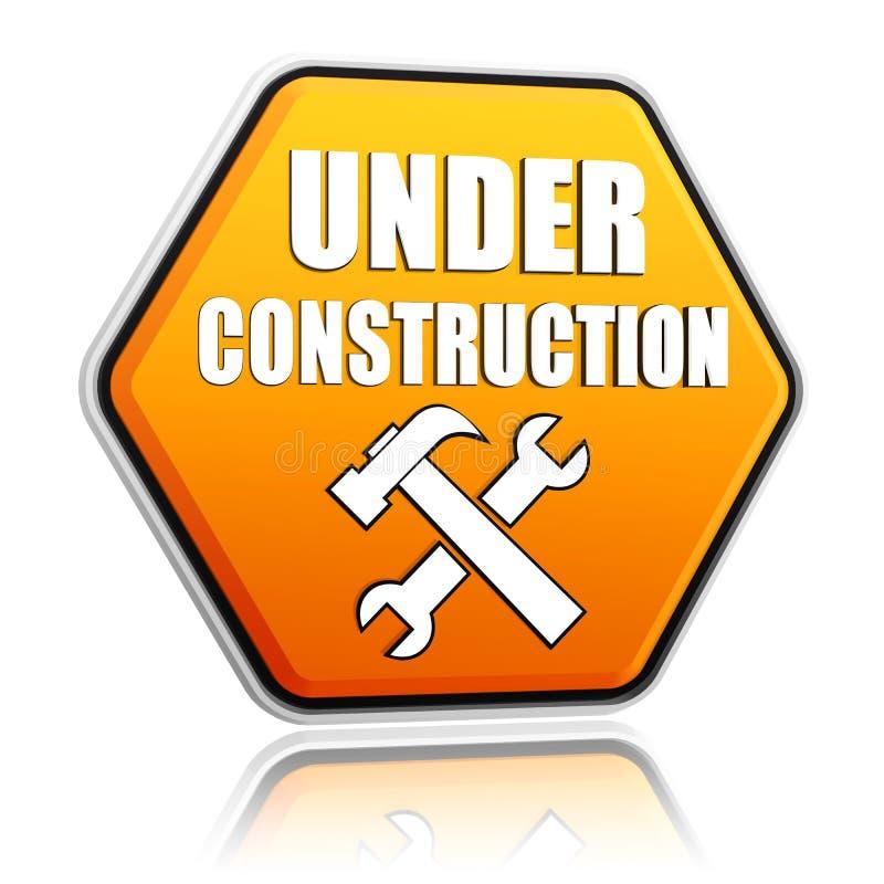 Под конструкцией и инструментами подпишите желтое знамя шестиугольника бесплатная иллюстрация