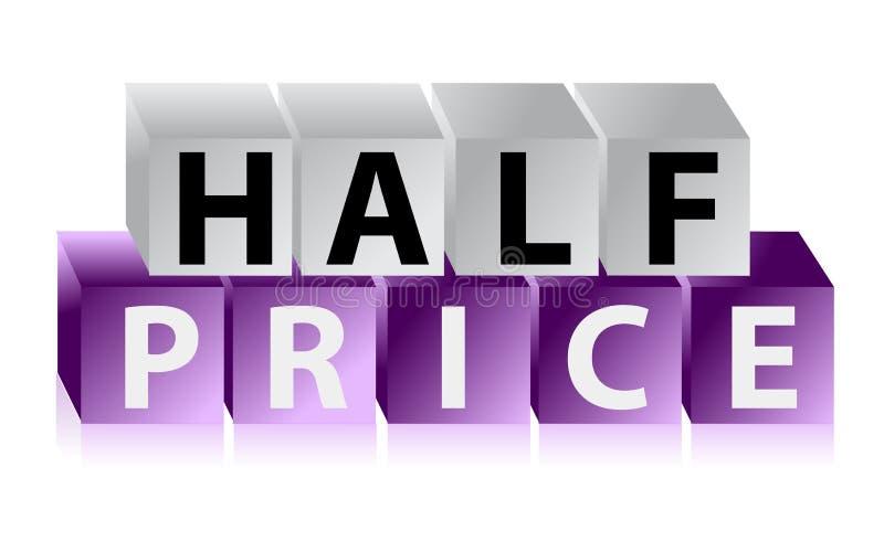 Половинные кубы кнопки цены иллюстрация штока