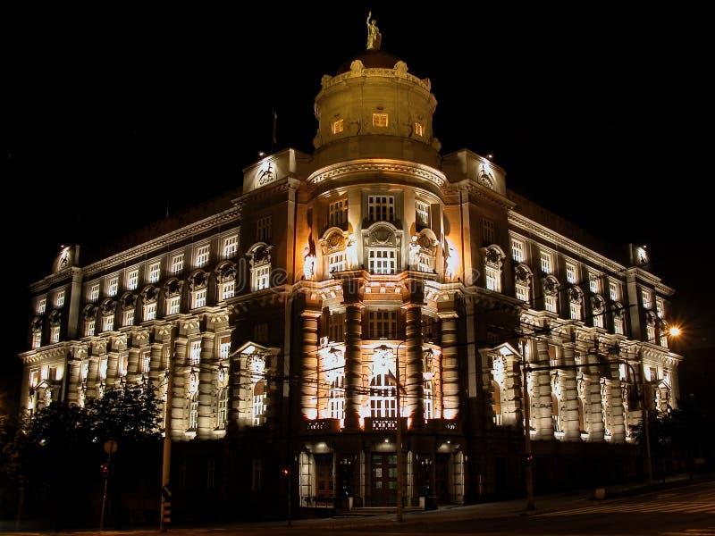правительство Сербия стоковое фото rf