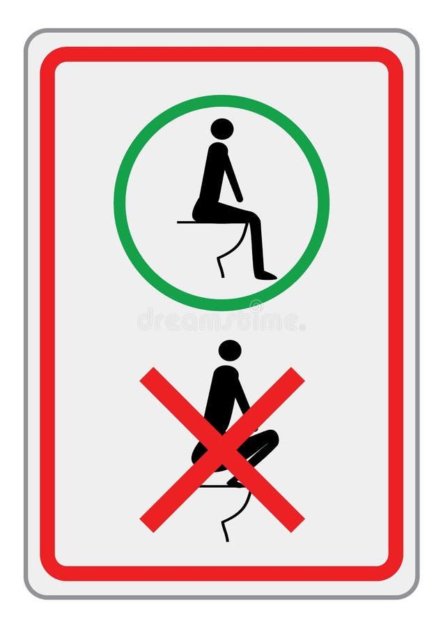 Правила туалета иллюстрация вектора