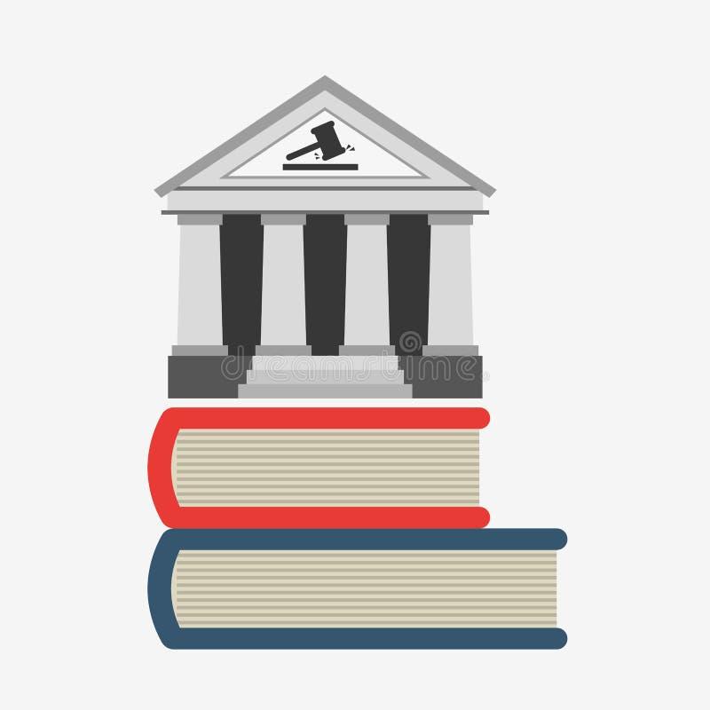 Правосудие и дизайн закона бесплатная иллюстрация