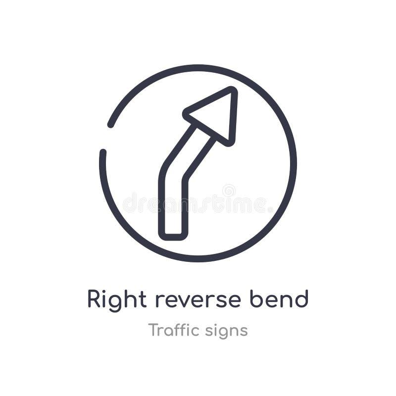правый значок плана обратного загиба изолированная линия иллюстрация вектора от собрания дорожных знаков editable тонкое право хо иллюстрация вектора